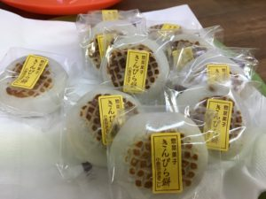 第10回スペシャリスト女子会 お菓子