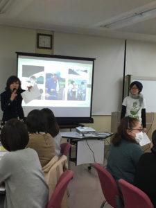 第18回スペシャリスト女子会ツアー企画発表